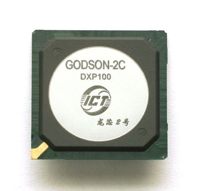 Procesador Godson