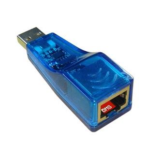 USB2LAN