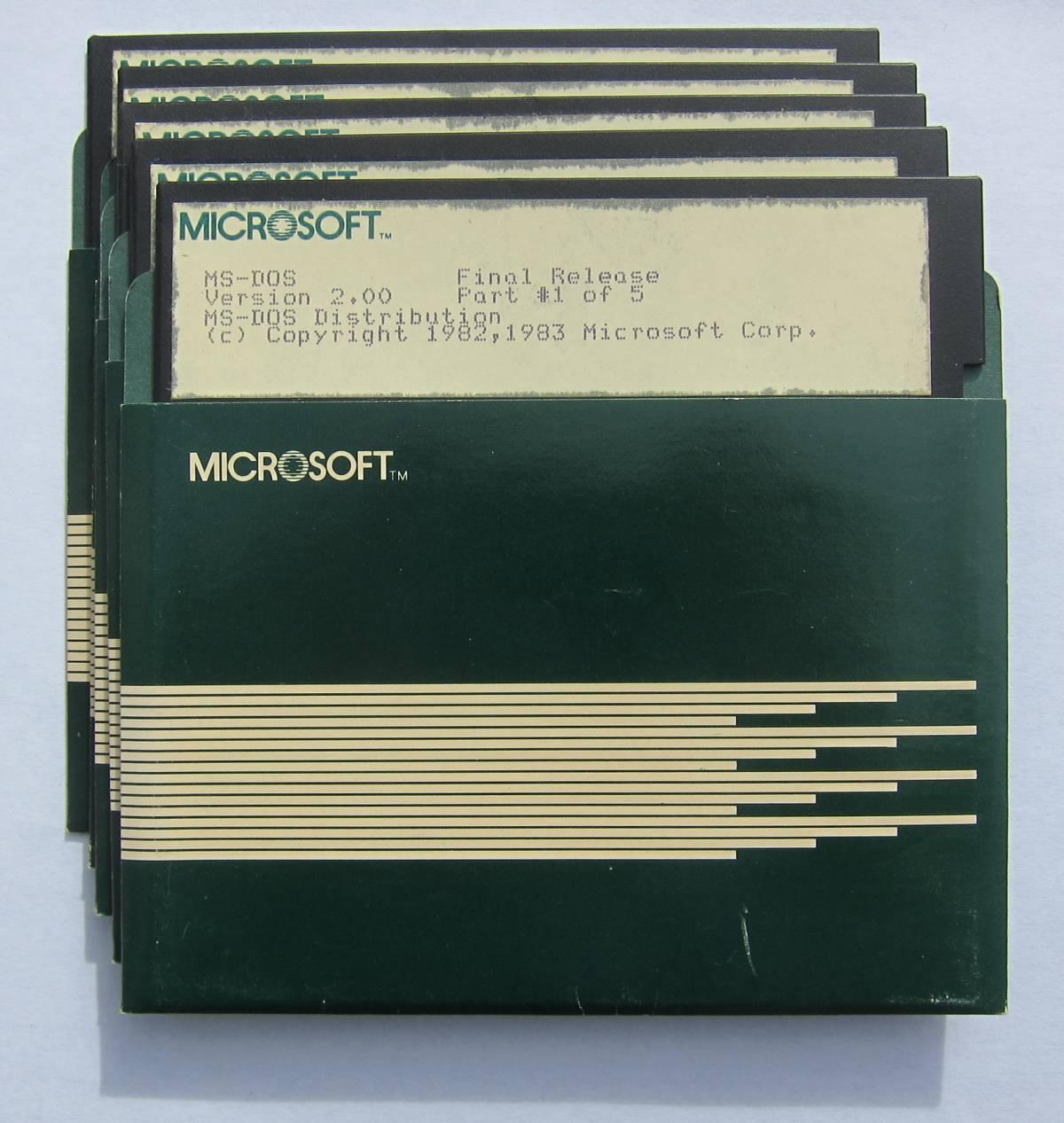 Los Disquetes de MS DOS (El logo de Microsoft era hermoso).