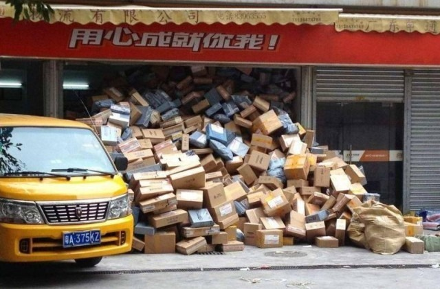 paquetes-en-china