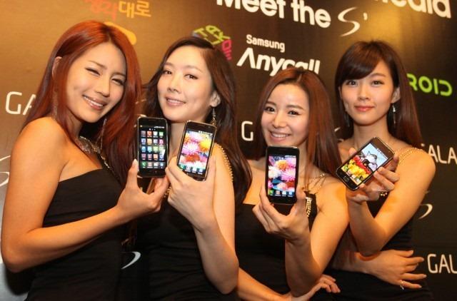 Promotoras de Samsung