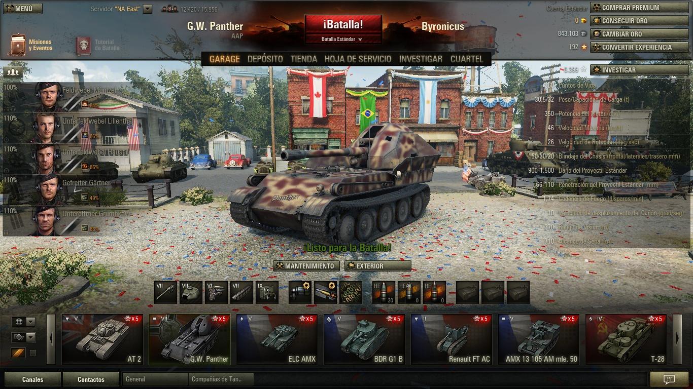 garage world of tanks