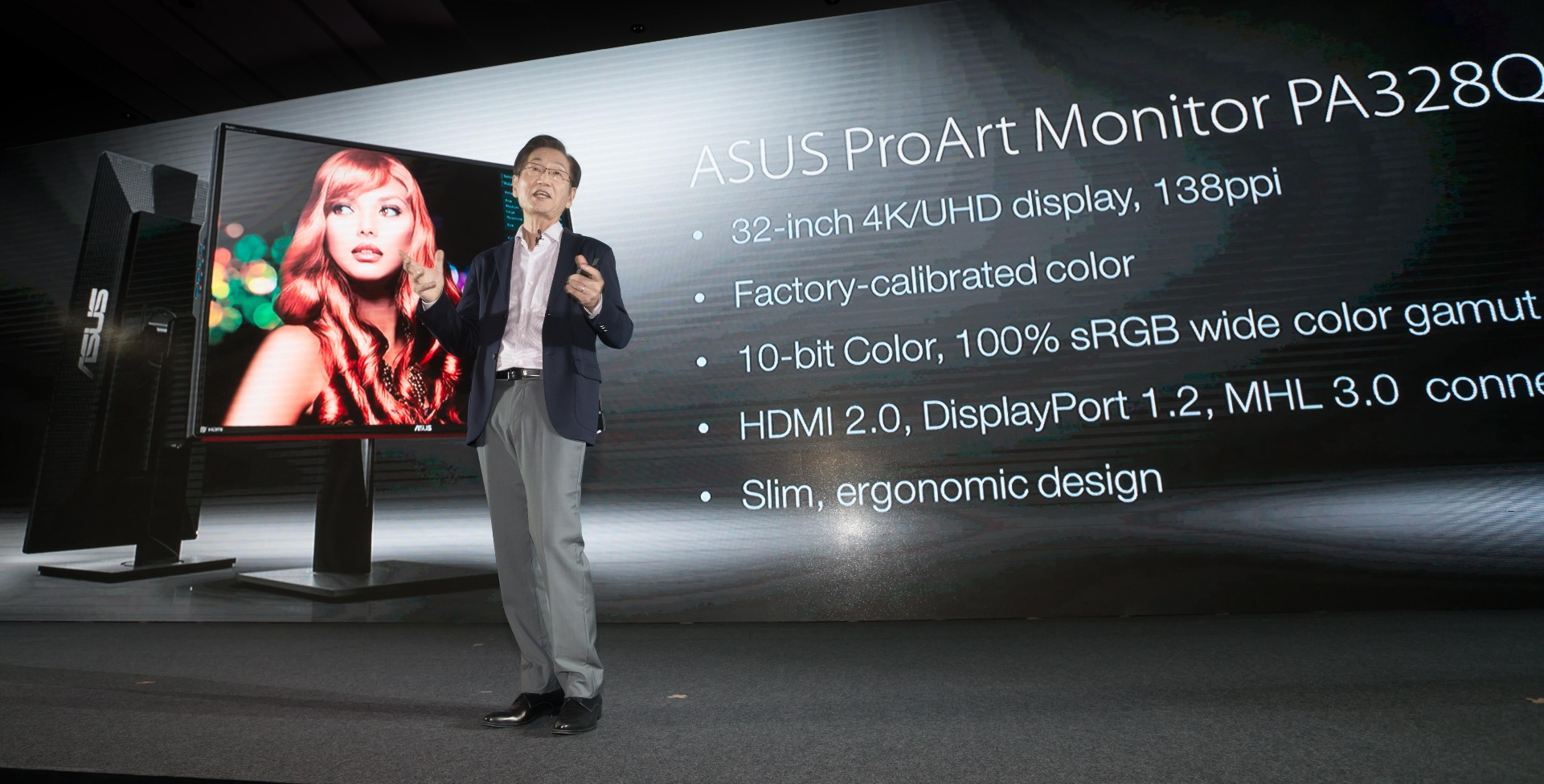 ASUS ProArt monitor