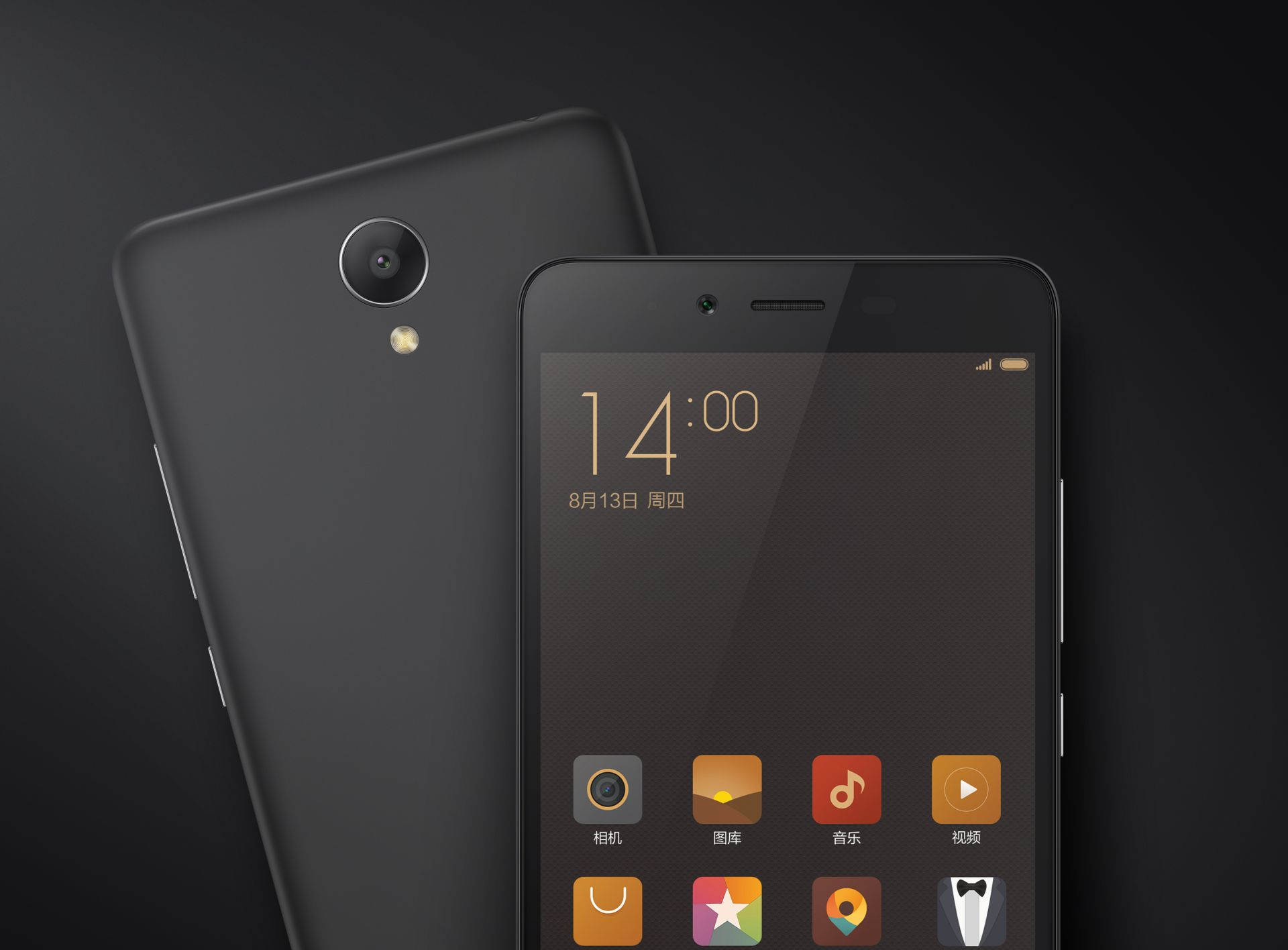 redmi-note-2-c