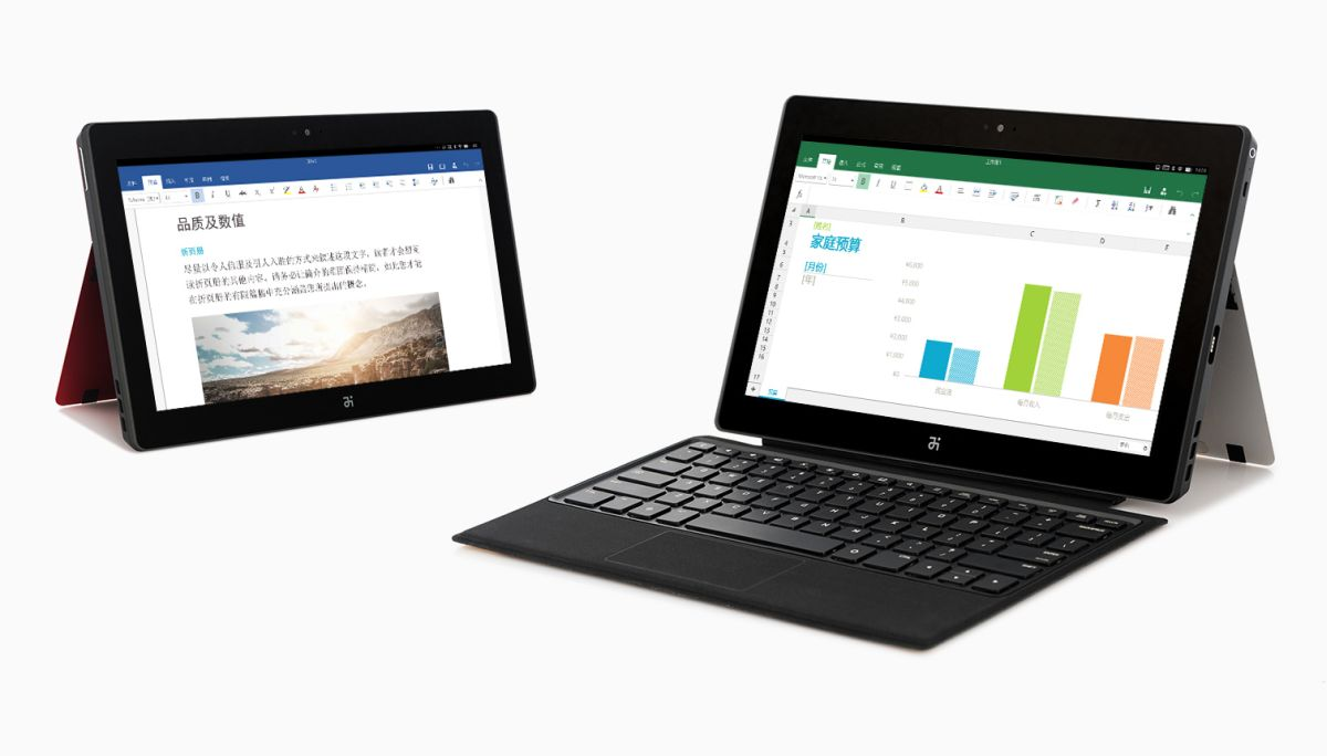 remix-os-hardware-tablets