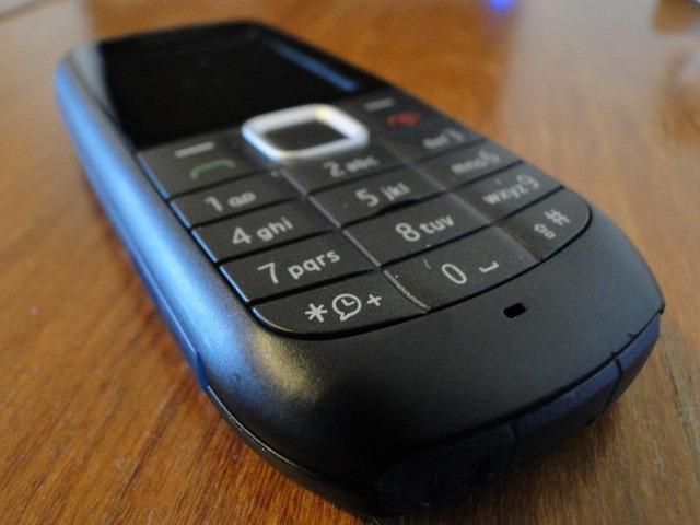 Análisis Nokia 1616